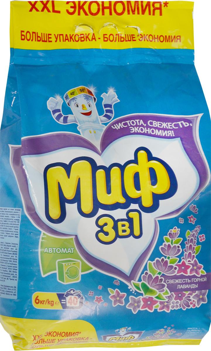 Порошок стиральный Миф 3в1 Горная роса, автомат, 6 кг стиральный порошок зимнее утро пемос 5 5 кг