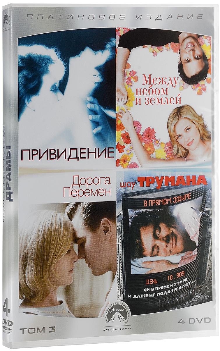 Коллекция Paramount. Платиновое издание. Том 3. Драмы (4 DVD) видеодиски нд плэй экстрасенсы dvd video dvd box