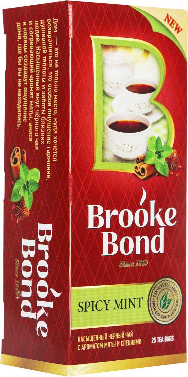 Brooke Bond Пряная мята черный чай в пакетиках, 25 шт21144900Brooke Bond Пряная мята - бодрящий черный чай в пакетиках. Мята поможет освежить разум и чувства, а индийские специи добавят перчинку в любое дело!