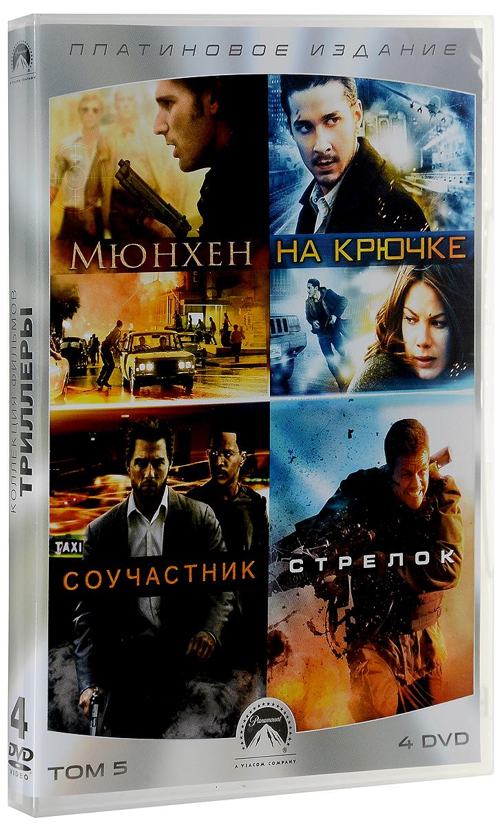 Коллекция Paramount. Платиновое издание. Том 5. Триллеры (4 DVD) видеодиски нд плэй экстрасенсы dvd video dvd box