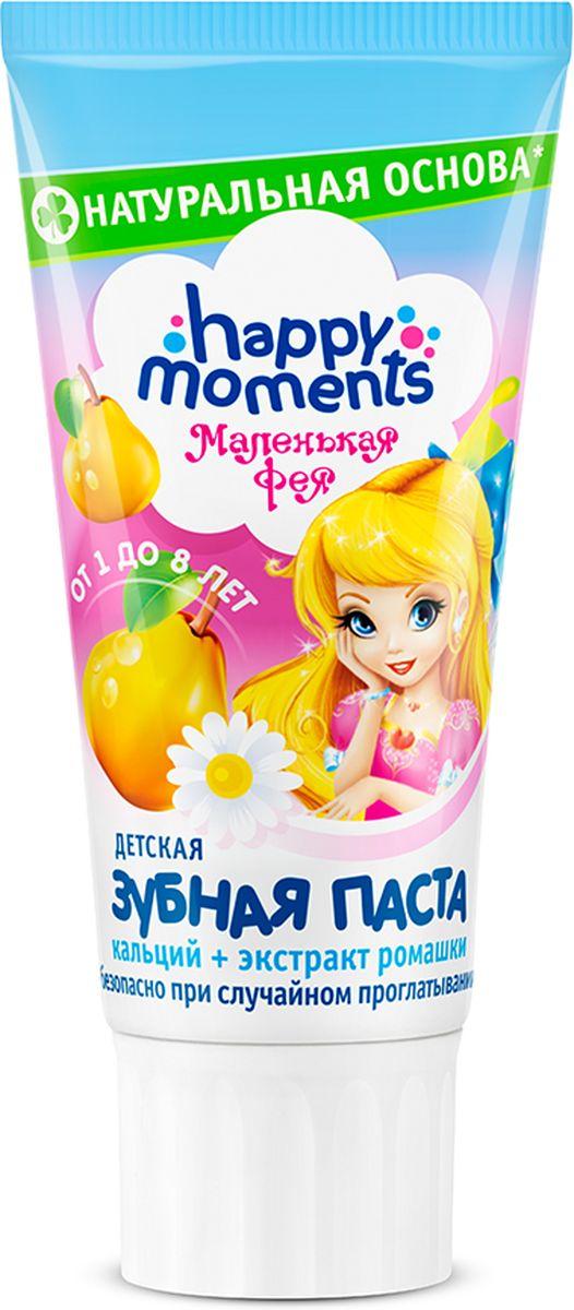 Маленькая Фея Детская зубная паста Волшебный фрукт от 1 до 8 лет 60 мл65500145Детская зубная паста Маленькая Фея Волшебный фрукт для девочек от года до 8 лет - на натуральной основе!Обладает усиленной защитой от кариеса: здоровые десна, крепкие зубы. Со вкусом сладкой и спелой груши. Экстракт ромашки обеспечивает мягкое антибактериальное действие для полости рта. Безопасна при случайном проглатывании. Благодаря щадящей чистящей формуле не травмирует зубную эмаль. Товар сертифицирован.