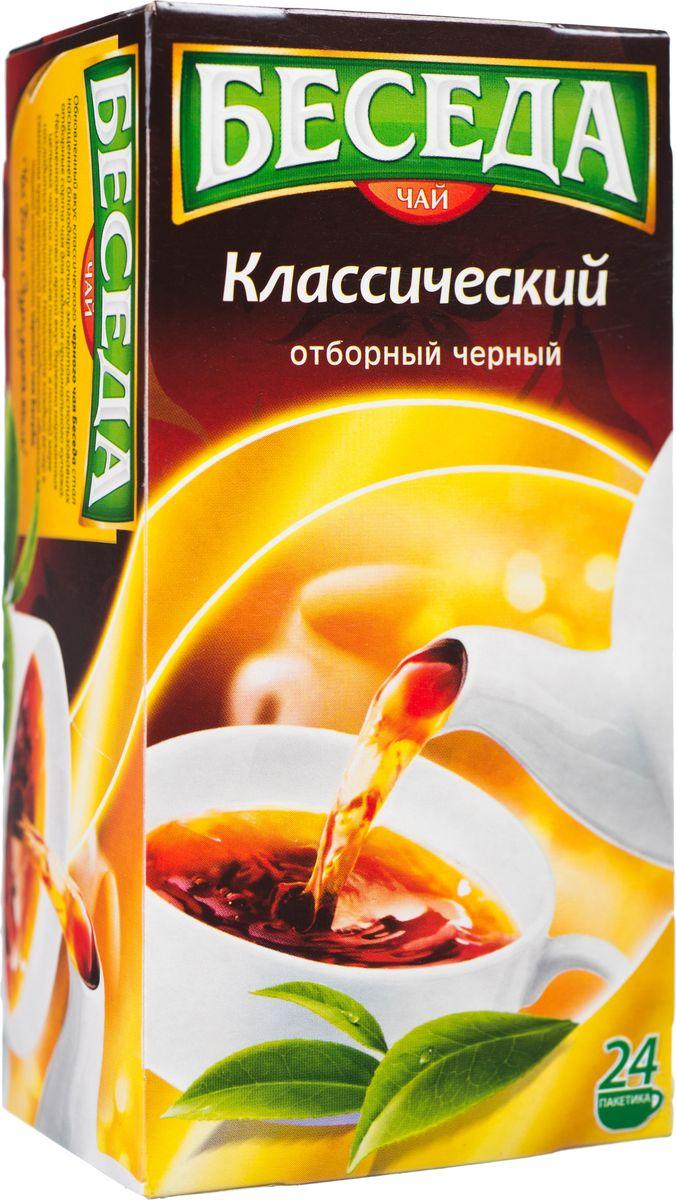 Беседа черный чай в пакетиках, 24 шт беседа пьяного с трезвым чертом