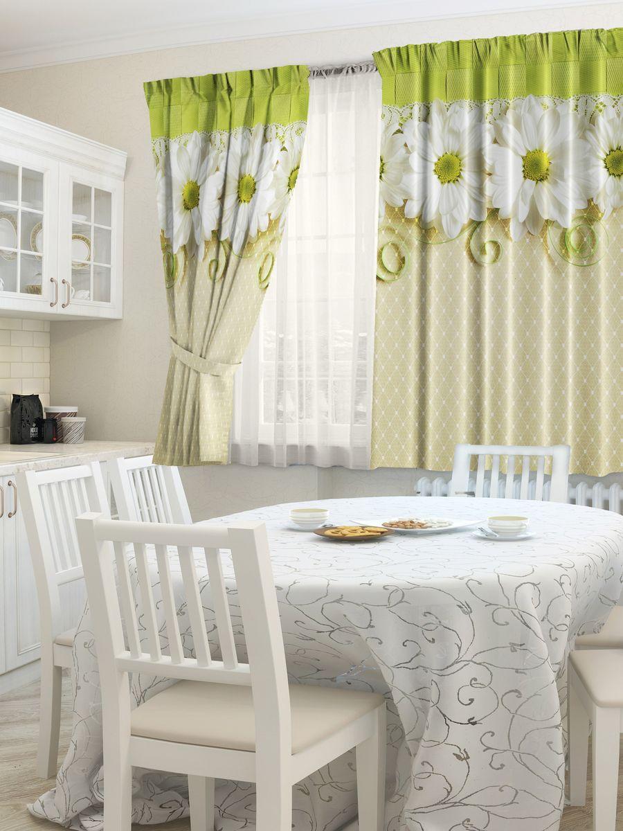 Комплект фотоштор для кухни Zlata Korunka Улыбка, на ленте, высота 160 см21323Комплект штор для кухни Zlata Korunka, выполненный из полиэстера, великолепно украсит любое окно. Комплект состоит из 2 штор. Крупный цветочный рисунок и приятная цветовая гамма привлекут к себе внимание и органично впишутся в интерьер помещения. Этот комплект будет долгое время радовать вас и вашу семью!Комплект крепится на карниз при помощи ленты, которая поможет красиво и равномерно задрапировать верх.