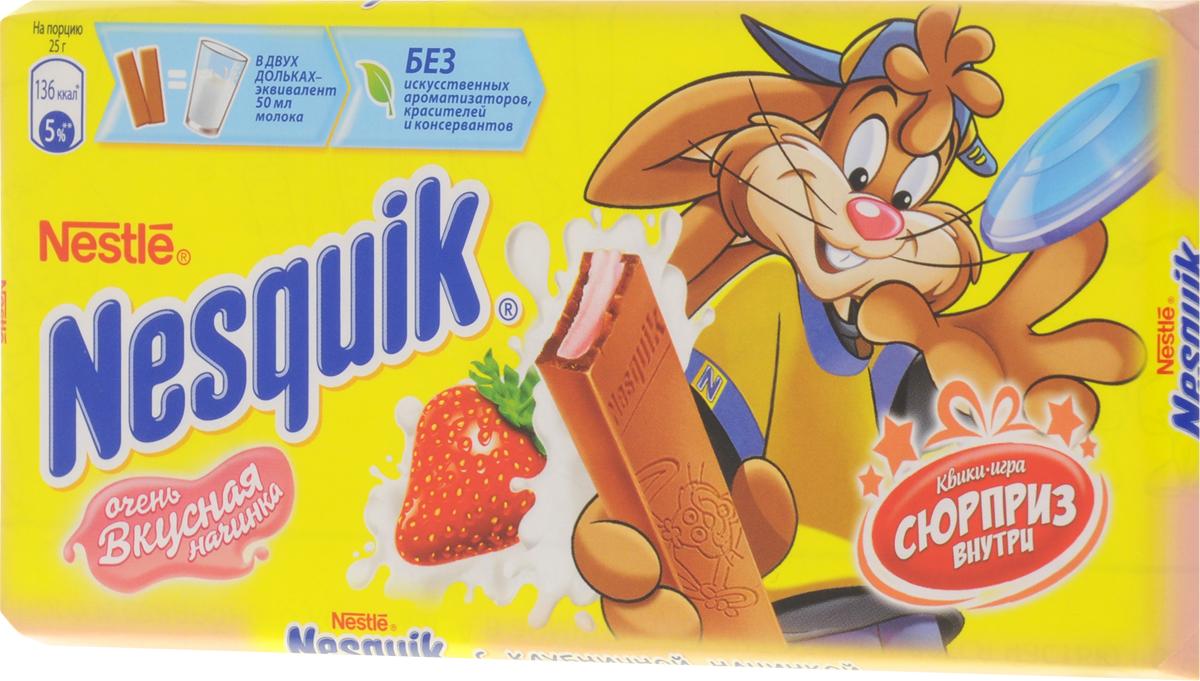 Nesquik молочный шоколад с клубничной начинкой и кальцием, 100 г baron капучино молочный шоколад с начинкой 100 г