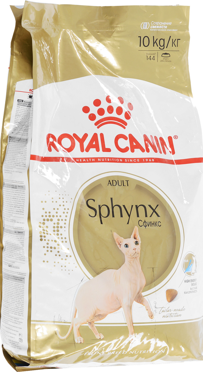 цена Корм сухой Royal Canin