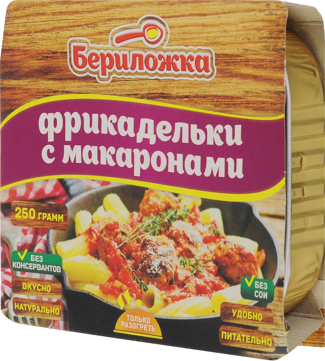 Бериложка фрикадельки с макаронами, 250 г консервы для собак зоогурман фрикадельки с телятиной 850 г