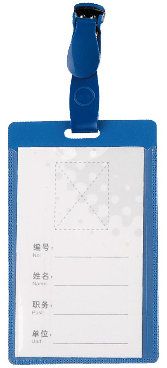 Deli Бейдж для пропуска вертикальный 5,4 см х 9 см цвет синий 50 шт -  Бэйджи