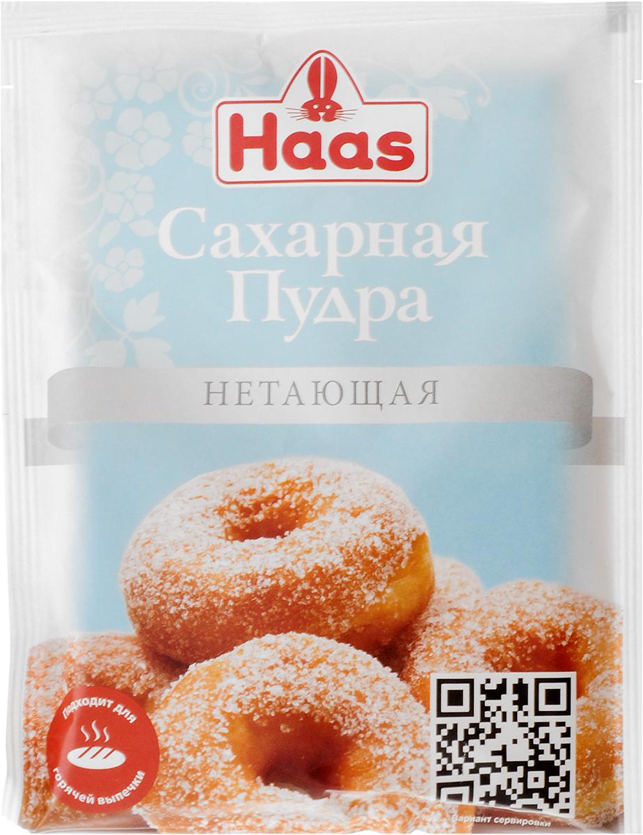 Haas сахарная пудра нетающая, 80 г236081-80Нетающая сахарная пудра Haasиспользуется в качестве декоративной посыпки для выпечки и десертов. Она не тает, не впитывается и не растекается даже на поверхности горячих и приготовленных во фритюре изделий.Приправы для 7 видов блюд: от мяса до десерта. Статья OZON Гид