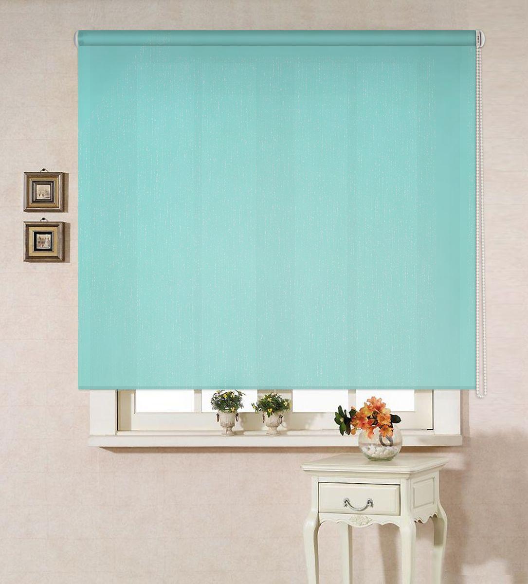 Штора рулонная Эскар Меланж, цвет: бирюзовый, ширина 120 см, высота 160 см804947120160Рулонными шторами Эскар Меланж можно оформлять окна как самостоятельно, так и использовать в комбинации с портьерами. Это поможет предотвратить выгорание дорогой ткани на солнце и соединит функционал рулонных с красотой навесных. Преимущества применения рулонных штор для пластиковых окон: - имеют прекрасный внешний вид: многообразие и фактурность материала изделия отлично смотрятся в любом интерьере;- многофункциональны: есть возможность подобрать шторы способные эффективно защитить комнату от солнца, при этом она не будет слишком темной;- есть возможность осуществить быстрый монтаж.ВНИМАНИЕ! Размеры ширины изделия указаны по ширине ткани! Во время эксплуатации не рекомендуется полностью разматывать рулон, чтобы не оторвать ткань от намоточного вала. В случае загрязнения поверхности ткани, чистку шторы проводят одним из способов, в зависимости от типа загрязнения:легкое поверхностное загрязнение можно удалить при помощи канцелярского ластика;чистка от пыли производится сухим методом при помощи пылесоса с мягкой щеткой-насадкой;для удаления пятна используйте мягкую губку с пенообразующим неагрессивным моющим средством или пятновыводитель на натуральной основе (нельзя применять растворители).