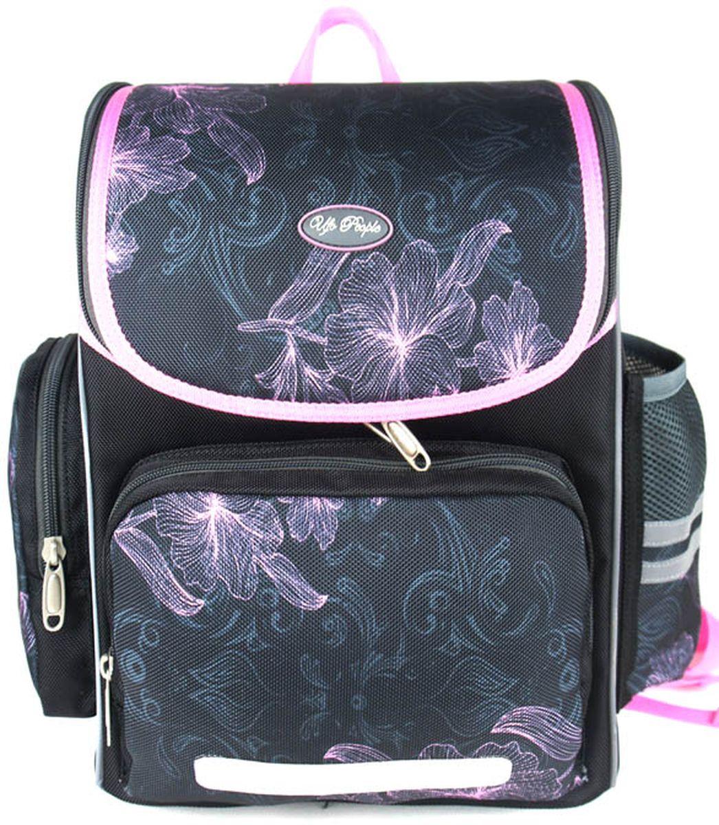 UFO People Ранец школьный Maxi цвет черный розовый ufo people рюкзак школьный цвет розовый