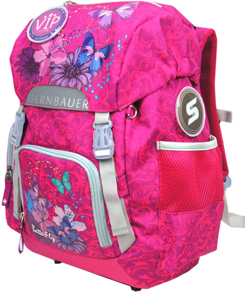 Sternbauer Рюкзак школьный SB цвет розовый 56045604Новая серия рюкзаков с кулискойКомпактный размер - вместительный объемВес всего 800 граммОртопедическая спинка с анатомическими вставкамиНагрудный фиксаторДополнительный внутренний объем за счет кулискиПлотное дно