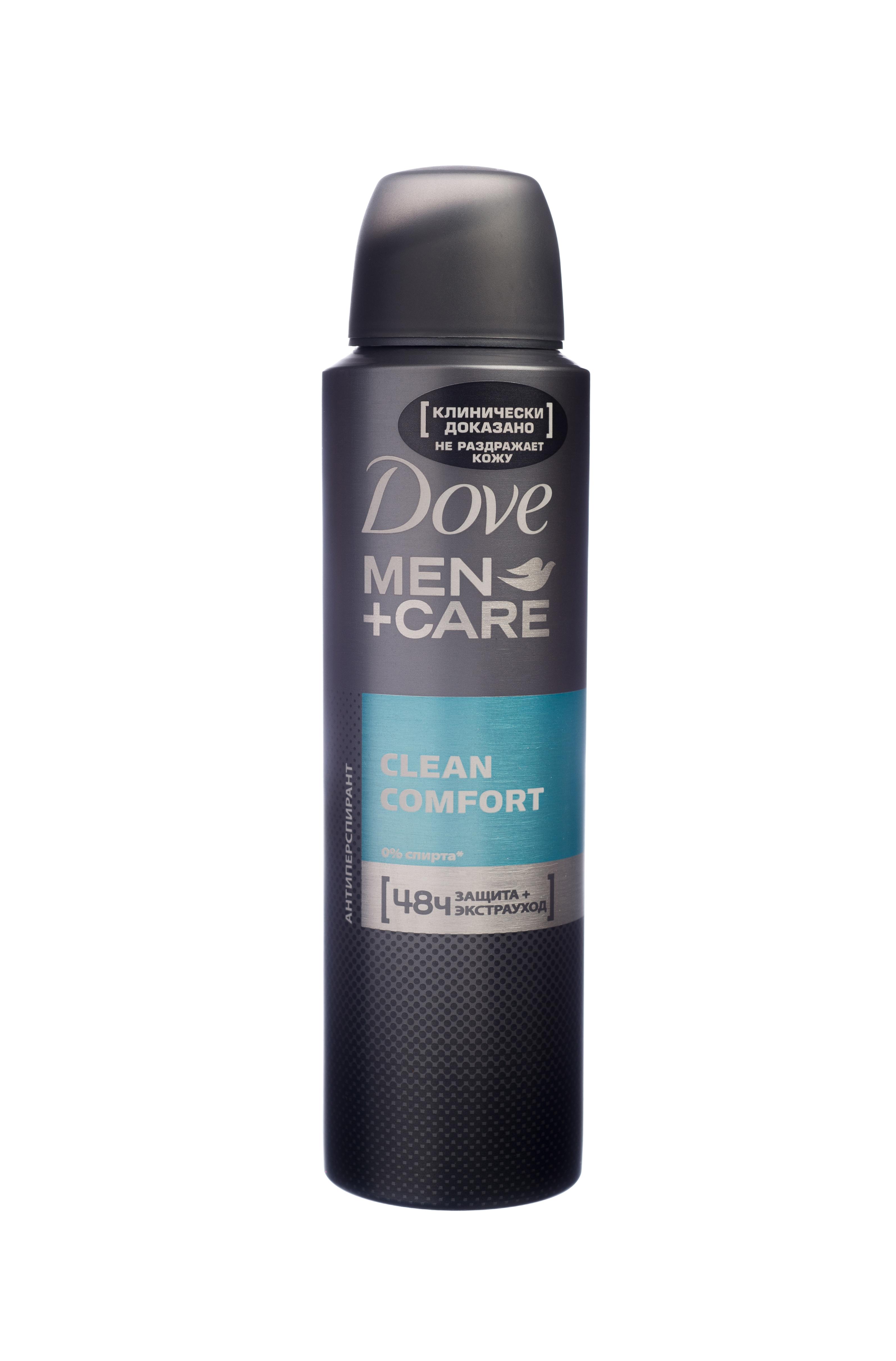 Dove Men+Care Антиперспирант аэрозоль Экстразащита и уход 150 мл дезодорант антиперспирант ролик мягкость хлопка 50мл dove