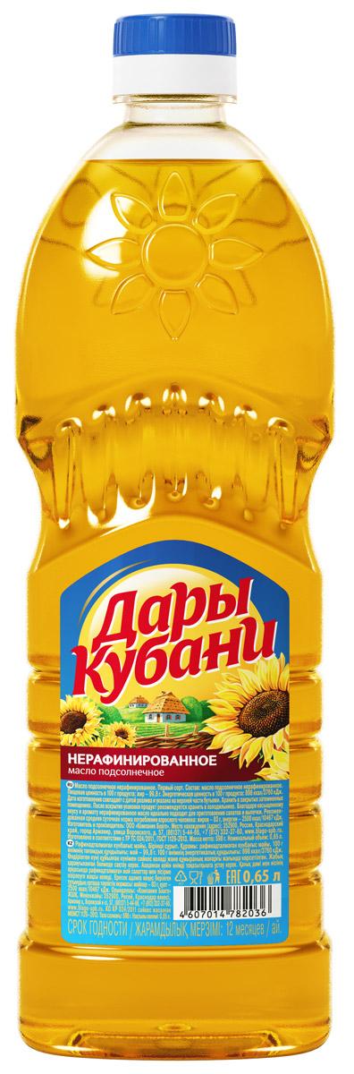 Дары Кубани масло нерафинированное первый сорт, 0,65 л4607014782036Масло родом из нашего детства, пропитанного заботой бабушки, вкусом домашних застолий и традиционных русских блюд.