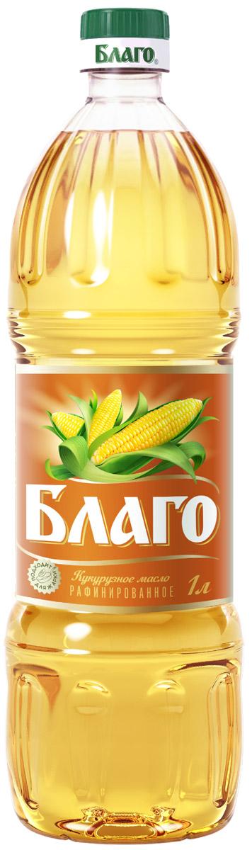 Благо масло кукурузное рафинированное марка П, 1л кукурузное масло с ценой