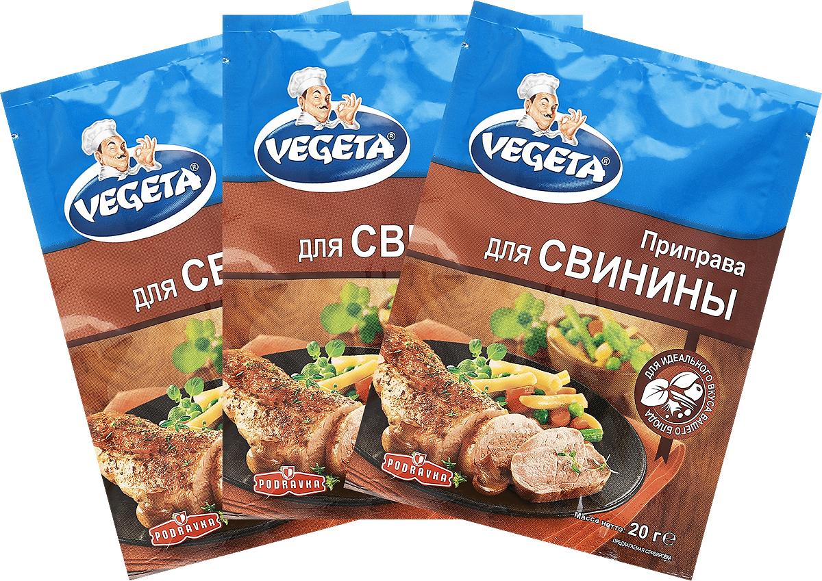 Vegeta приправа для свинины, 3х20 г3110140Гармоничное сочетание тщательно подобранных специй, которые содержатся в Vegeta приправе для свинины, идеально подчеркнет, но не заглушит натуральный аромат любимого свиного мяса. Созданная для того, чтобы ускорить процесс маринования мяса, эта приправа облегчает приготовление блюда и позволяет быть уверенным, что вы и ваши близкие смогут насладиться отбивными, шницелями в панировке, с гриля... и все это под девизом: еще сочнее, ароматнее, вкуснее!Единственная в своем роде комбинация овощей и специй для самых вкусных блюд из свинины.Уважаемые клиенты! Обращаем ваше внимание, что полный перечень состава продукта представлен на дополнительном изображении.