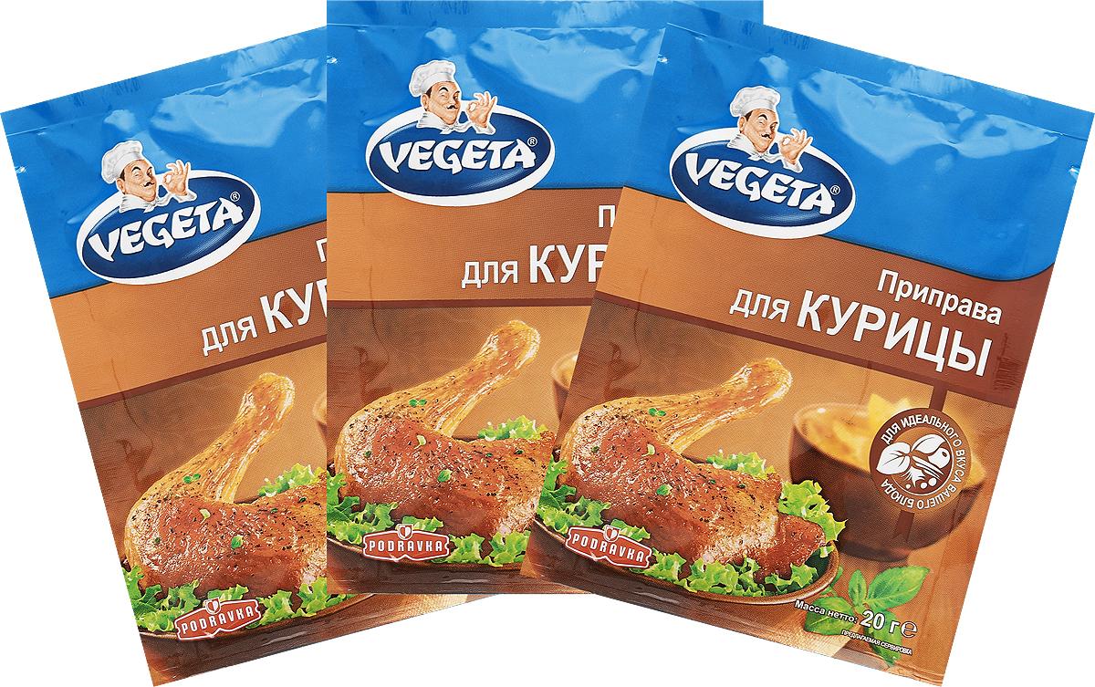 Vegeta приправа для курицы, 3х20 г3110141Не важно, что было сначала: яйцо или курица. Важно, чтобы приготовленное куриное мясо было вкусным и сочным!Мясо птицы можно приготовить самыми разнообразными способами: запеченным, жареным, в соусе, в виде рулета, салата, рагу. А если рядом такой союзник, то для сомнений просто нет места: Vegeta приправа для курицы - это точный ответ на любой вопрос, касающийся мяса курицы или другой птицы.Уважаемые клиенты! Обращаем ваше внимание, что полный перечень состава продукта представлен на дополнительном изображении.