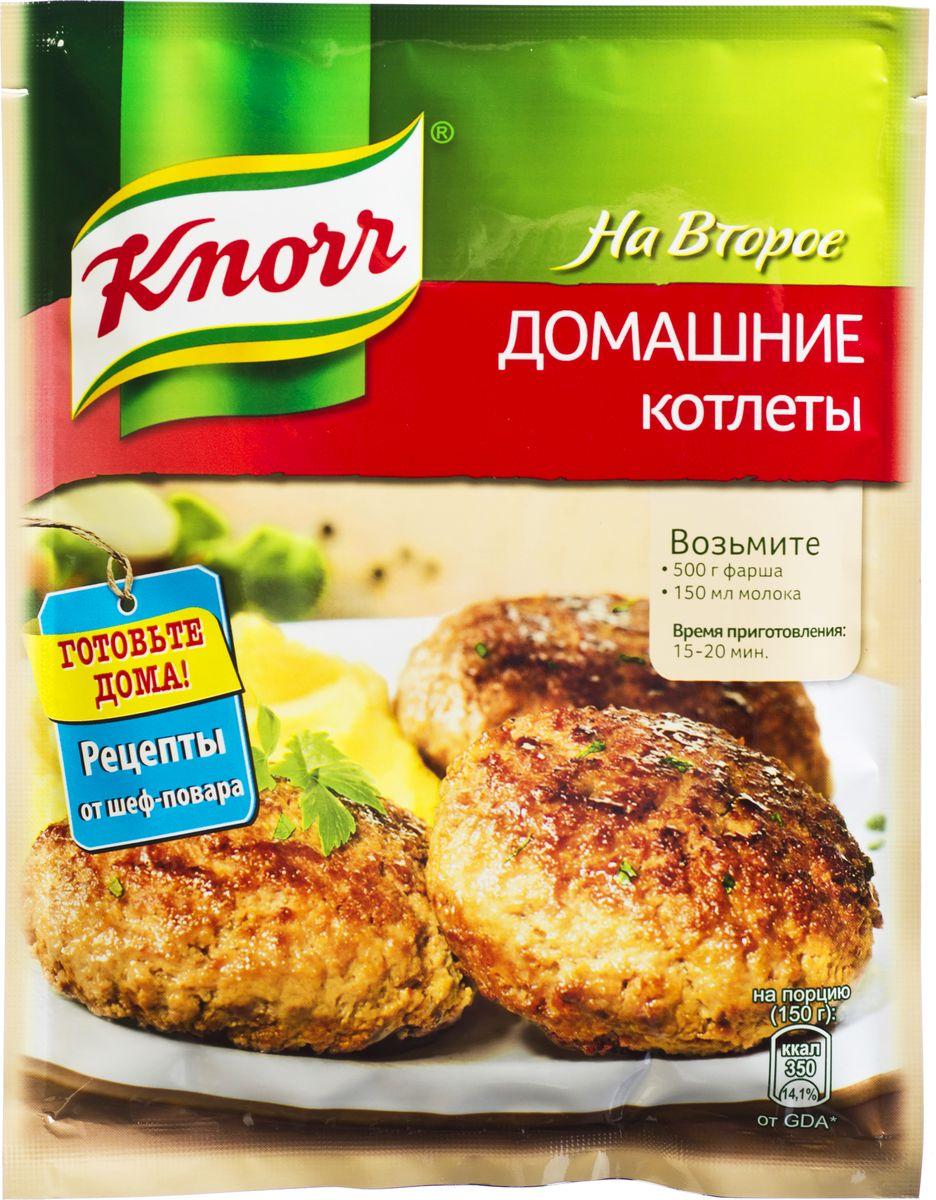Knorr Приправа На второе Домашние котлеты, 44 г