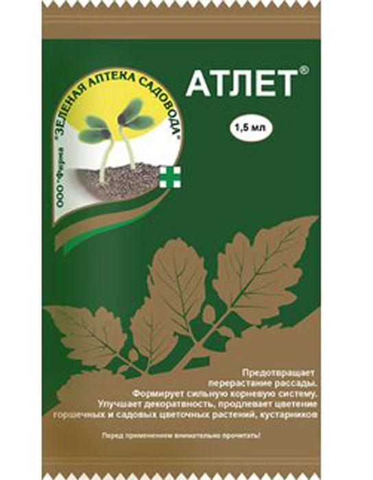 Регулятор роста растений Атлет, 1,5 гЗ 740Регулятор для предотвращения перерастания рассады овощных, цветочных культур и улучшения декоративности, продления цветения горшечных и садовых растений, кустарников.Товар сертифицирован.