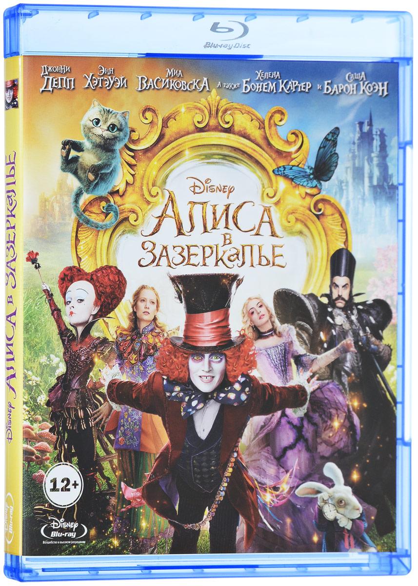 Алиса в Зазеркалье (Blu-ray) алиса в зазеркалье 3d blu ray 3d