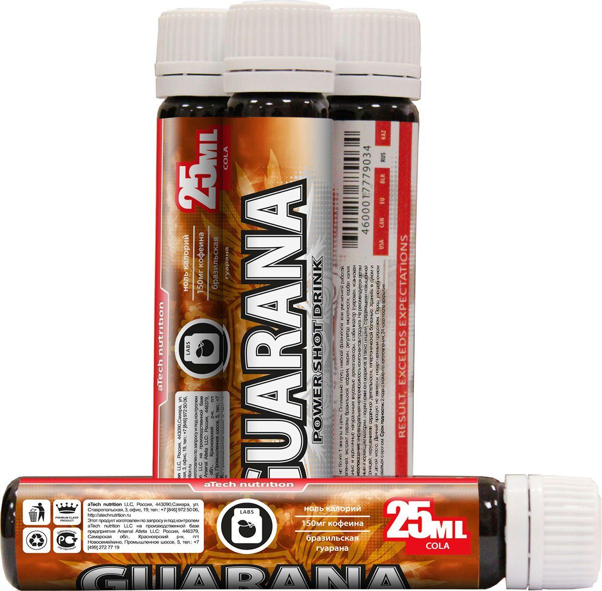 Энергетический напиток aTech Nutrition Guarana Power Shot Drink, кола, 25 мл4630019671142Мощный энергетический комплекс от aTech Nutrition в удобной упаковке по 25 мл. Одна ампула содержит 150 мг кофеина, в том числе из гуараны бразильской .В ее состав входит экстракт Гуараны Бразильской – натуральный источник связанного кофеина. В отличии от синтетического кофеина, натуральный кофеин усваивается плавно и не вызывает резкого подъема давления, перевозбуждения, усиленного сердцебиения. Так же в плодах Гуараны Бразильской, в отличие от синтетической, содержатся дубильные вещества, сапонины, амид, цинк, натрий, марганец, магний, теобромин, теофиллин, витамины PP, E, B1, B2, A.Входящий в состав продукта таурин усиливает действие Гуараны, а так же способствует улучшению кровообращения и метаболизму сердца, благотворно влияет на сосуды, костную ткань, улучшает память, зрение, укрепляет иммунитет. Принимая Guarana от aTech nutrition Вы стимулируете центральную нервную систему, повышаете работоспособность и улучшаете выносливость. Состав: вода подготовленная, экстракт гуараны бразильской, кофеин, таурин, регулятор кислотности, сорбат калия, пищевой краситель, натуральные и идентичные натуральным вкусовые ароматизаторы, стабилизатор (гуаровая, ксантовая камедь), подсластитель.