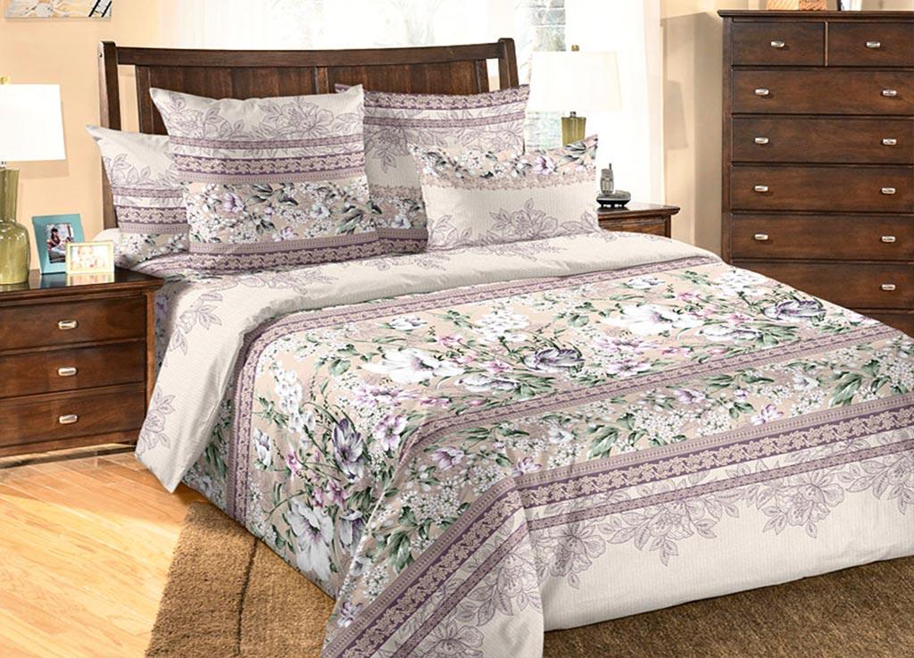 Комплект белья Primavera Примулы , 1,5-спальный, наволочки 70x70 primavera