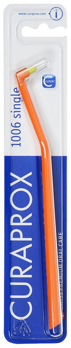 Curaprox CS1006 Монопучковая щетка Single & Sulcular, цвет: оранжевый, 6 мм курапрокс зубная щетка монопучковая 1006