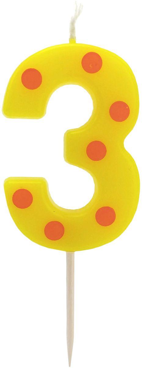 Action! Свеча-цифра для торта 3 года цвет желтый