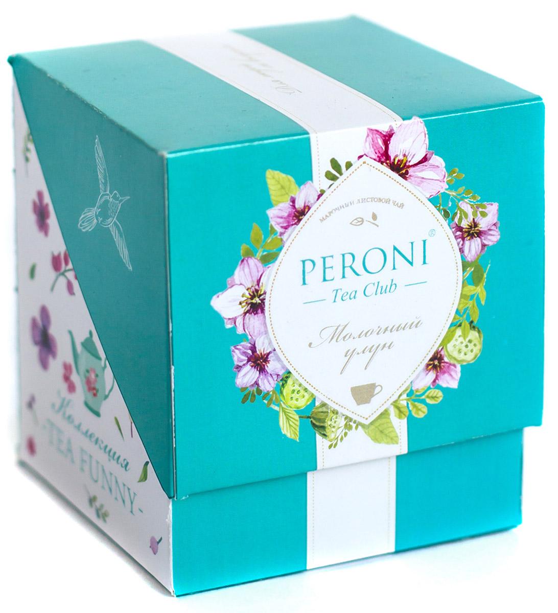 Peroni Tea Funny Молочный улун черный листовой чай, 60 г новогодний набор rose романтика и страсть макси peroni