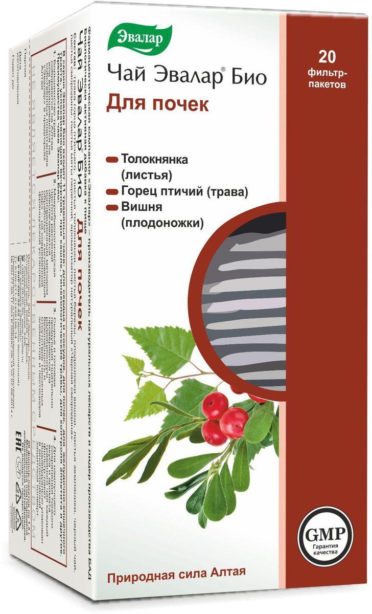 Чай Эвалар Био для почек в фильтр-пакетах, 20 шт олиджим чай при диабете в фильтр пакетах 20 шт