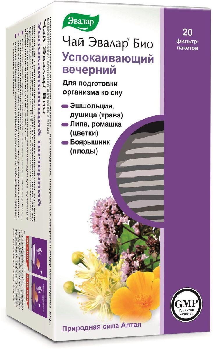 Чай Эвалар Био успокаивающий вечерний в фильтр-пакетах, 20 шт олиджим чай при диабете в фильтр пакетах 20 шт