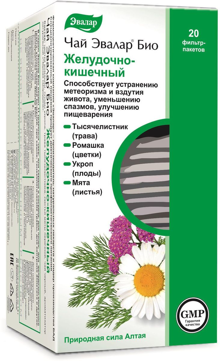 Чай Эвалар Био желудочно-кишечный в фильтр-пакетах, 20 шт