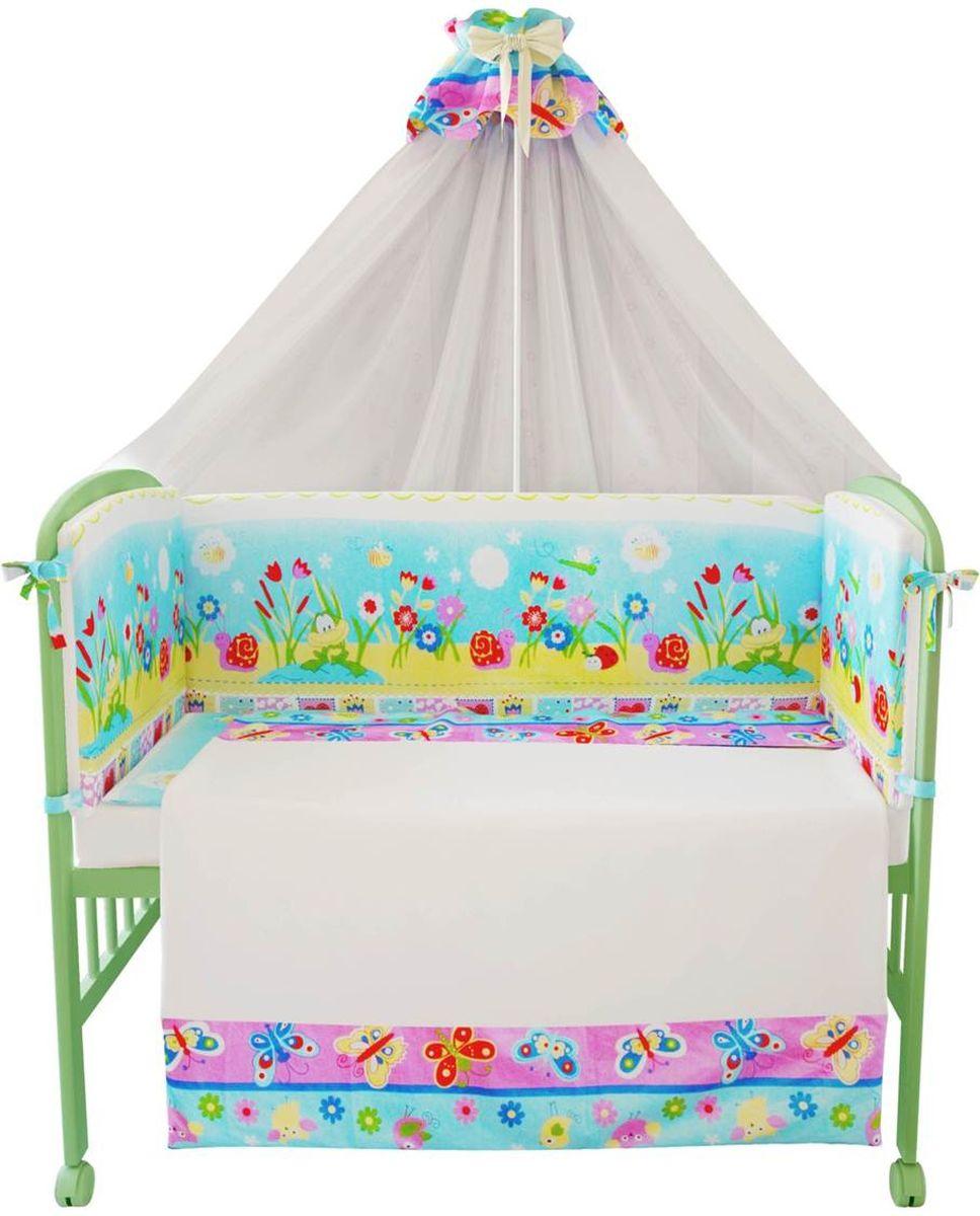 Фея Комплект белья для новорожденных Улыбка цвет белый 7 предметов1103