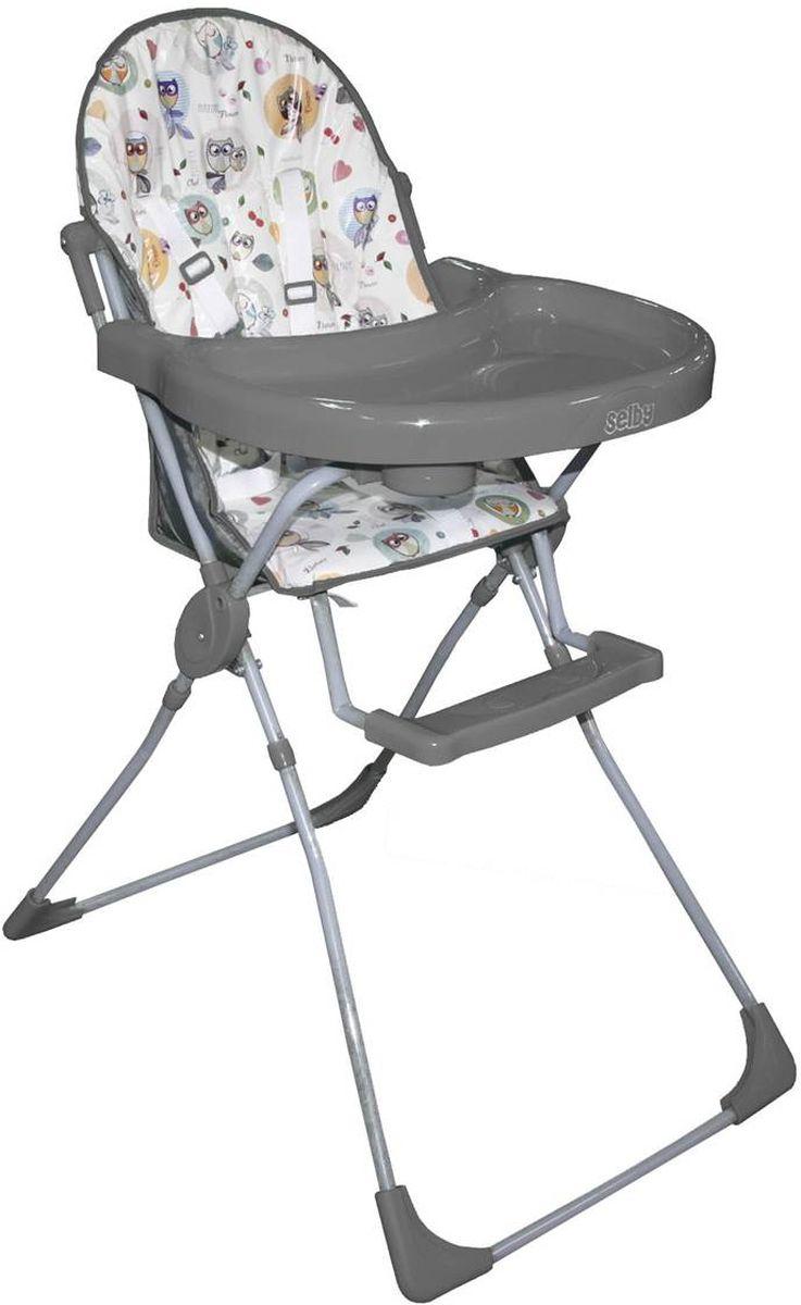 Selby Стульчик для кормления Совы цвет серый 1290-03 selby стульчик для кормления цвет белый зеленый 827378