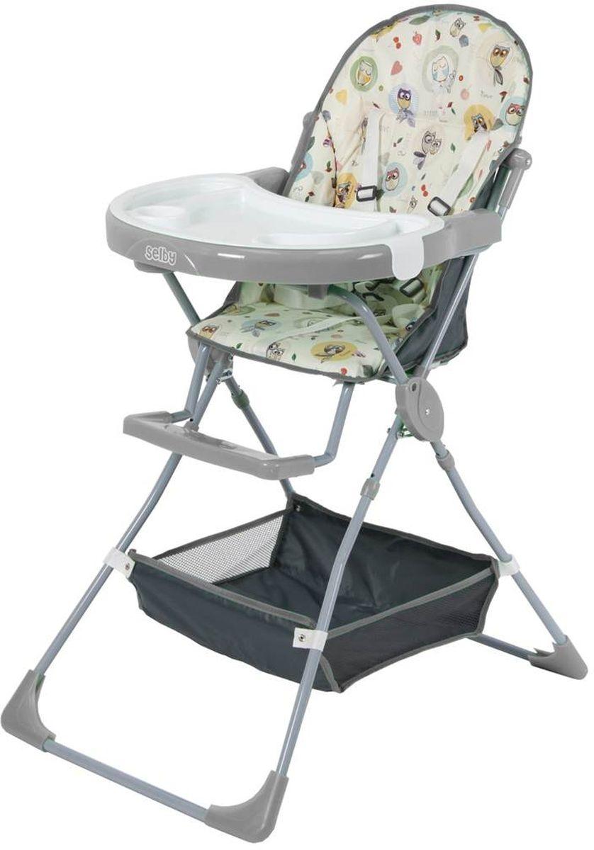 Selby Стульчик для кормления Совы цвет серый 1294-03 selby стульчик для кормления цвет белый зеленый 827378