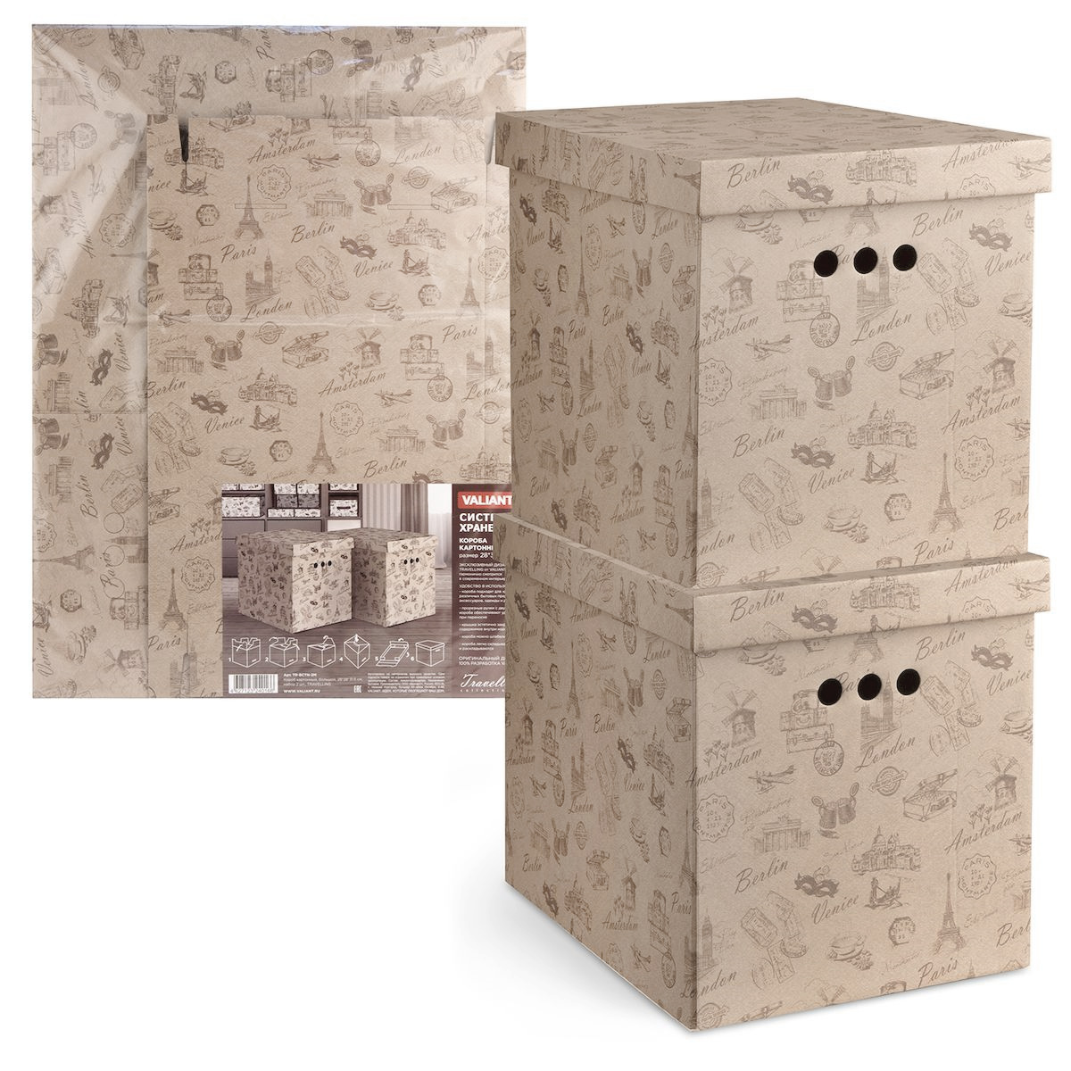 Короб для хранения Valiant Travelling, складной, 28 х 38 х 31,5 см, 2 штTR-BCTN-2MКороб для хранения Valiant Travelling изготовлен из картона. Изделие легко и быстро складывается. Оснащен крышкой и тремя отверстиями, которые позволяют удобно его выдвигать. Такой короб прекрасно подойдет для хранения бытовых мелочей, аксессуаров для рукоделия и других мелких предметов. С ним все мелкие вещи будут храниться аккуратно и не потеряются.Размер изделия (в собранном виде): 28 х 38 х 31,5 см.