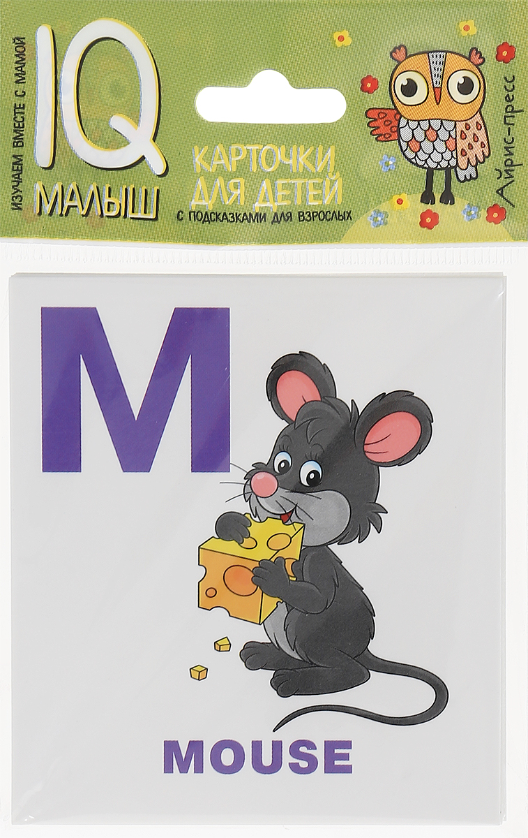 Айрис-пресс Обучающие карточки English Алфавит Часть 2 айрис пресс проверяй ка english учим слова животные растения природа