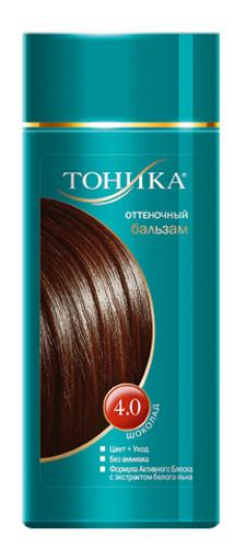 Тоника Оттеночный бальзам 4.0 Шоколад, 150 мл6119Красивые и здоровые волосы- важный элемент имиджа! Шоколадный цвет волос выглядит эффектно и ярко!Подходит для светло-русых, русых и темно-русых волос Не содержит спирт, аммиак и перекись водорода Содержит уникальный экстракт белого льна Красивый оттенок + дополнительный уход Стойкий цвет без вреда для волос