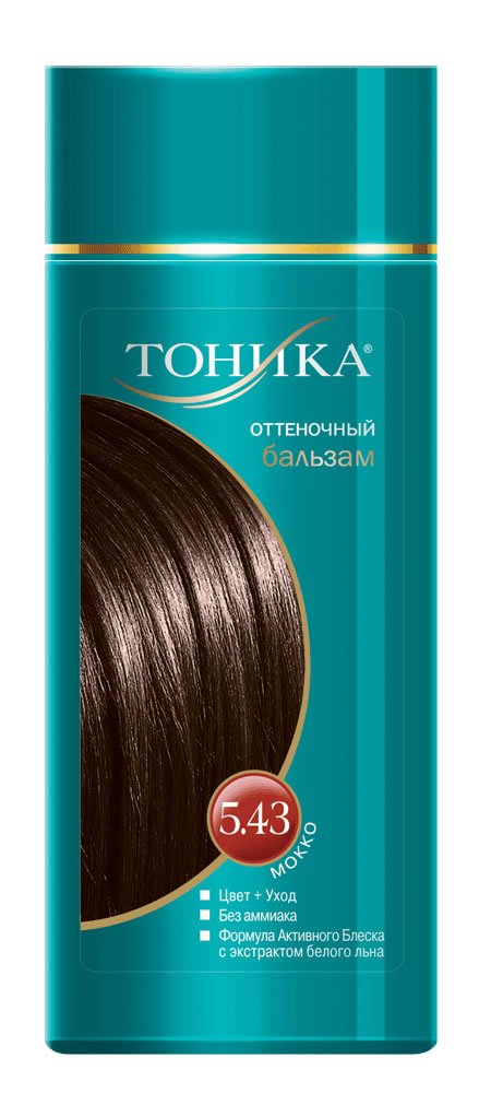 Тоника Оттеночный бальзам 5.43 Мокко, 150 млA7673400Красивые и здоровые волосы- важный элемент имиджа! Цвет волос мокко придаст вашим волосам изысканности и элегантности! Подходит для русых и темно-русых волосНе содержит спирт, аммиак и перекись водородаСодержит уникальный экстракт белого льнаКрасивый оттенок + дополнительный уходСтойкий цвет без вреда для волос
