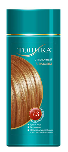 Тоника Оттеночный бальзам 7.3 Молочный шоколад, 150 мл6405Красивые и здоровые волосы- важный элемент женского образа! Нежный цвет волос сделает ваш имидж мягким и естественным. Подходит для осветленных и светлых волосНе содержит спирт, аммиак и перекись водородаСодержит уникальный экстракт белого льнаКрасивый оттенок + дополнительный уходСтойкий цвет без вреда для волос