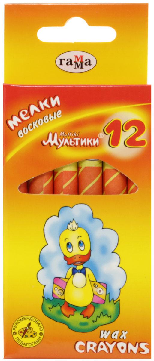 Гамма Мелки восковые Мультики 12 цветов261004Восковые мелки Гамма Мультики предназначены для рисования на любой бумаге. Изготовлены из натуральных компонентов на основе пчелиного воска. Легко ложатся на поверхность, хорошо смешиваются между собой. Не крошатся, не ломаются.В наборе 12 мелков. Каждый мелок помещен в бумажную обертку, благодаря чему пальчики ребенка останутся чистыми.Для детей от 2-х лет.