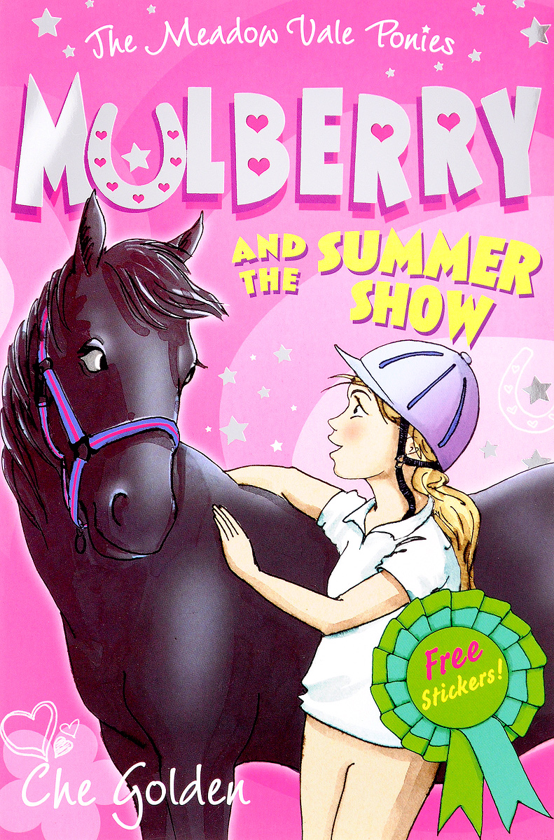 The Meadow Vale Ponies: Mulberry and the Summer Show the meadow vale ponies mulberry and the summer show