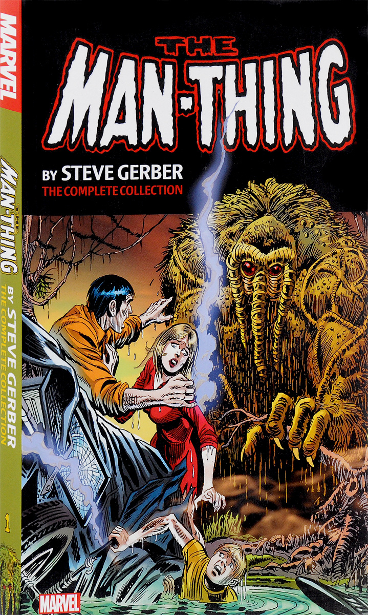 Man-Thing: The Complete Collection: Volume 1 the thing classic volume 1