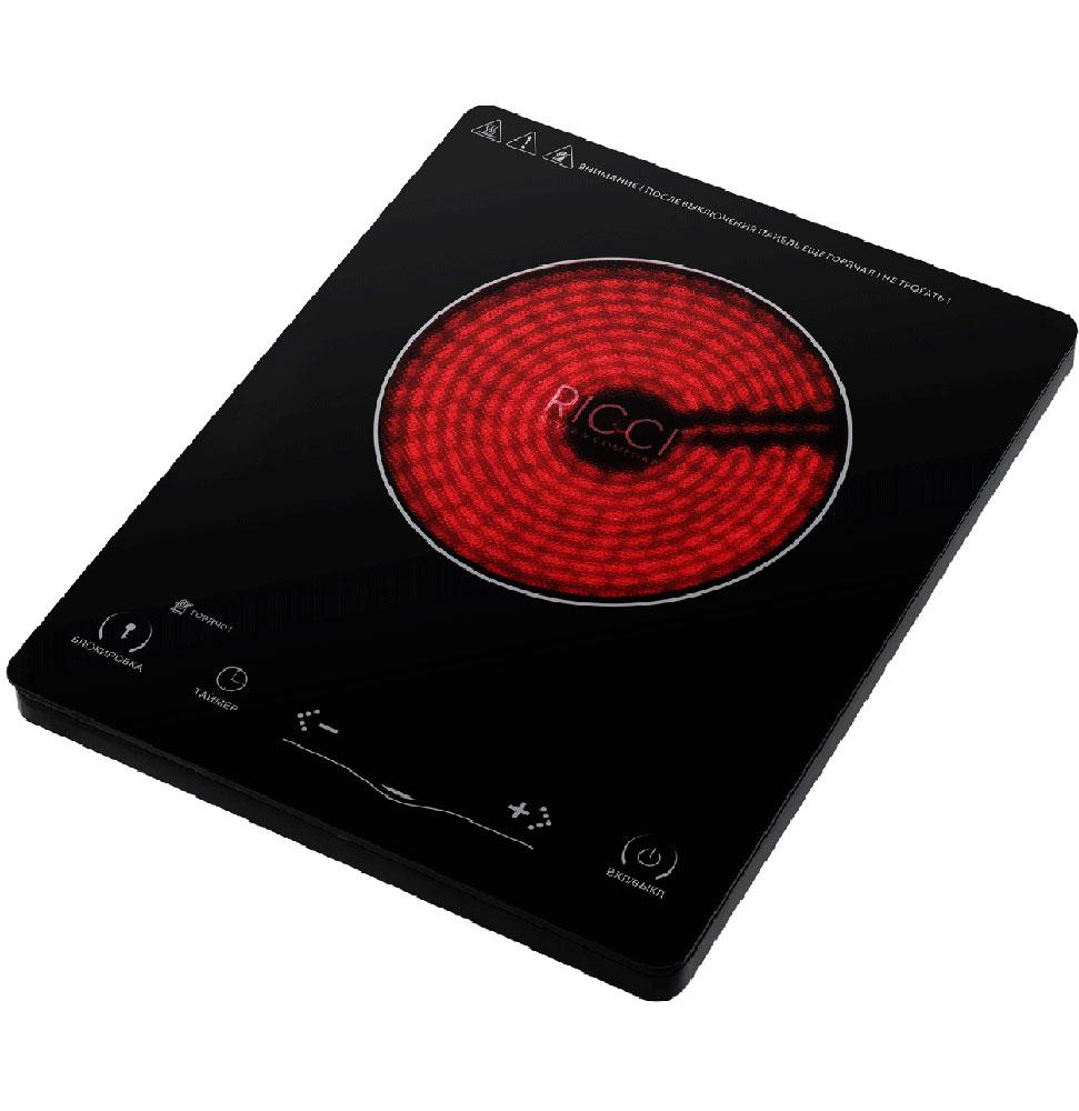 Ricci JDL-H20B9, Black Red инфракрасная настольная плита17 JDL-H20B9Инфракрасная настольная плита Ricci JDL-H20B9 станет неплохой заменой громоздкому духовому шкафу с варочной панелью благодаря своей компактности. Ее поверхность из сверхпрочного закаленного стекла надежно защищена от механических повреждений и чистится без лишних усилий.Основную часть рабочей поверхности занимает большая конфорка. Ее размеры позволяют использовать посуду различной формы и диаметра.Сенсорная панель управления инфракрасной эл. плитки Ricci JDL-H20B9 расположена таким образом, чтобы руки пользователя находились на безопасном расстоянии от разогретой области.