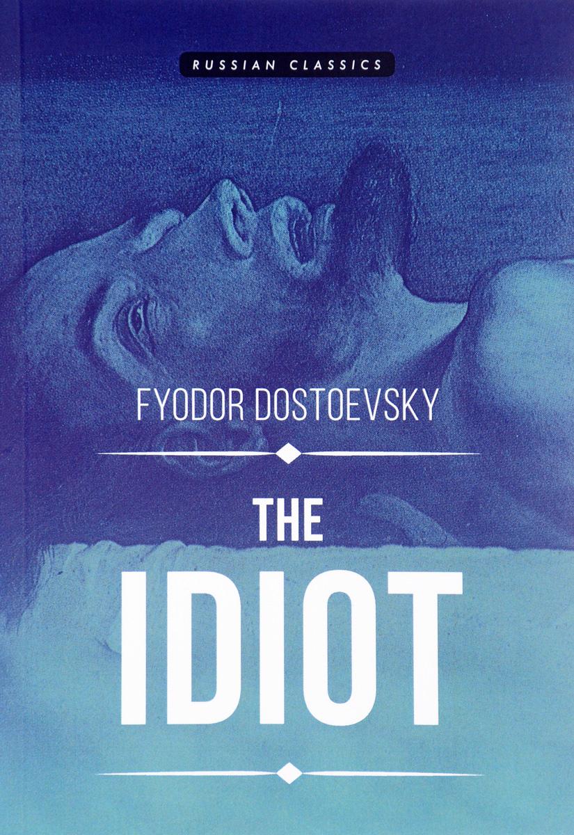 Fyodor Dostoevsky The Idiot dostoevsky fyodor mikhailovich the double