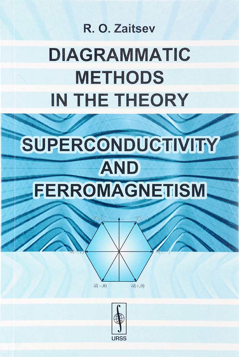 Diagrammatic Methods in the Theory of Superconductivity and Ferromagnetism обои виниловые флизелиновые quarta parete san carlo 16218