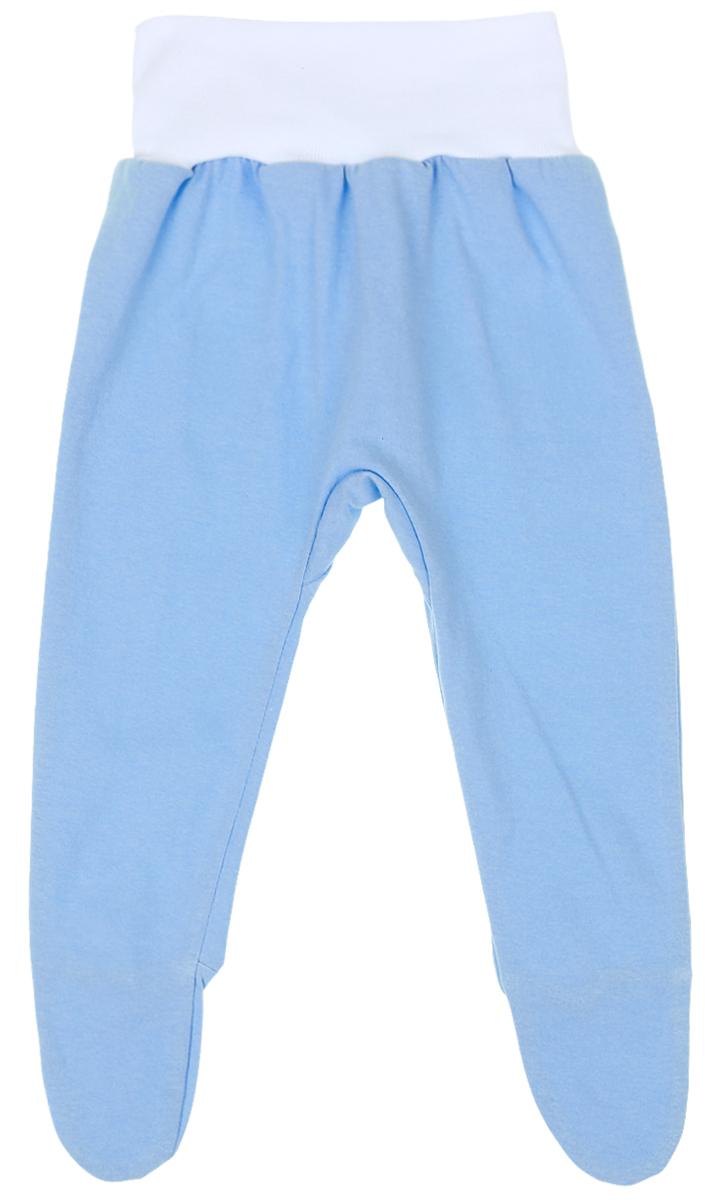 Ползунки детские Чудесные одежки, цвет: голубой. 5207. Размер 685207Детские ползунки Чудесные одежки выполнены из натурального хлопка, благодаря чему великолепно пропускают воздух и обеспечивают комфорт и удобство, не раздражая нежную детскую кожу. Модель с закрытыми ножками и завышенной линией талии имеет широкий эластичный пояс.