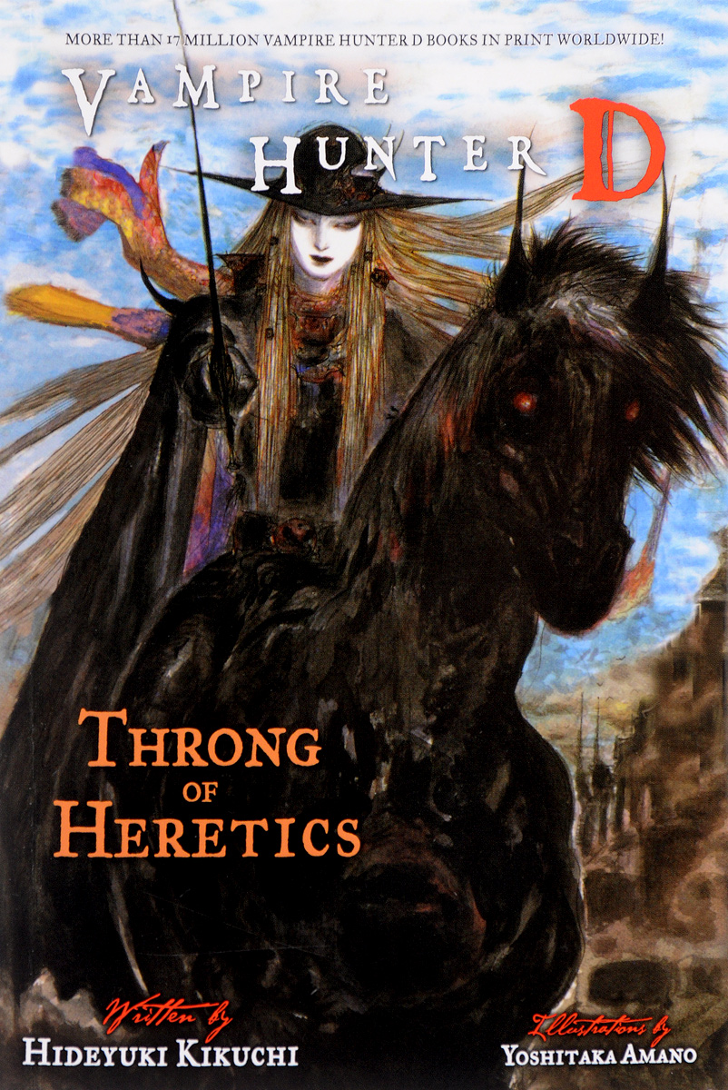 Vampire Hunter D: Volume 24: Throng of Heretics pf d arcy d arcy the pharmacy & pharmacotherapy of asthma