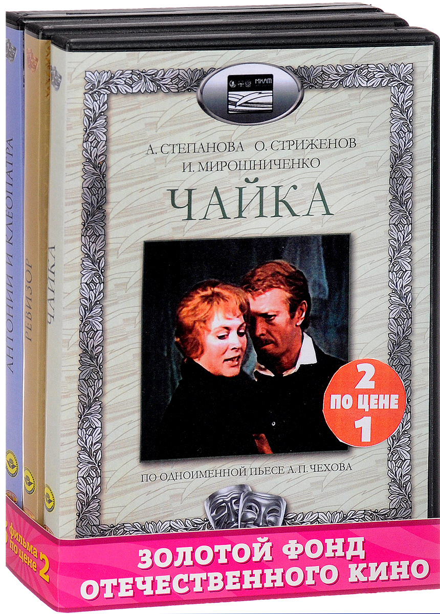 Его величество Театр: Чайка/Три сестры 2DVD / Ревизор/Двенадцатая ночь 2DVD / Антоний и Клеопатра/Великая магия 2DVD (6 DVD) 128 page chinese color pen flower entry paintings drawing book color pencil drawing basic introduction to hand painted books