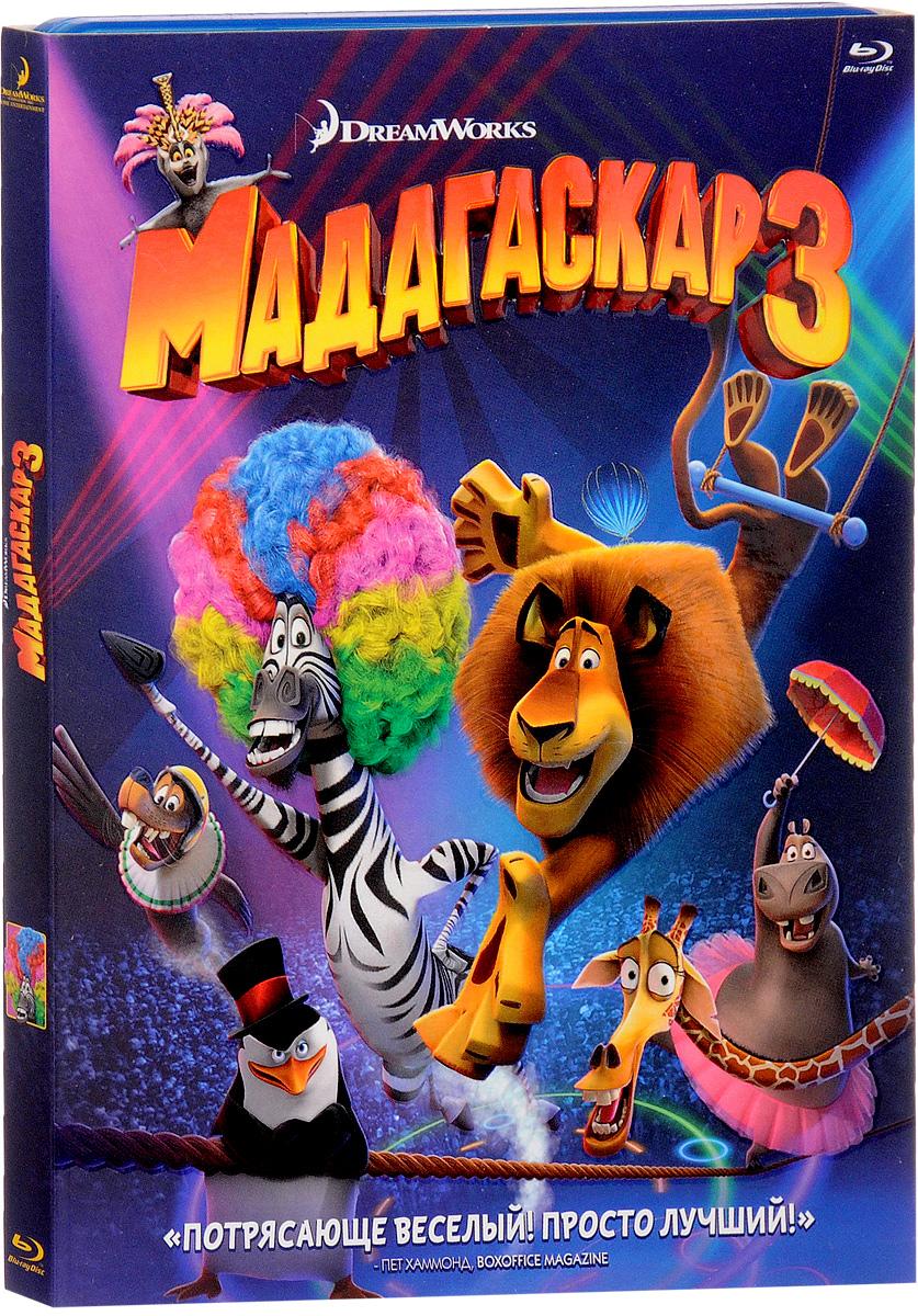 Мадагаскар 3 (Blu-ray) мадагаскар 3 3d blu ray