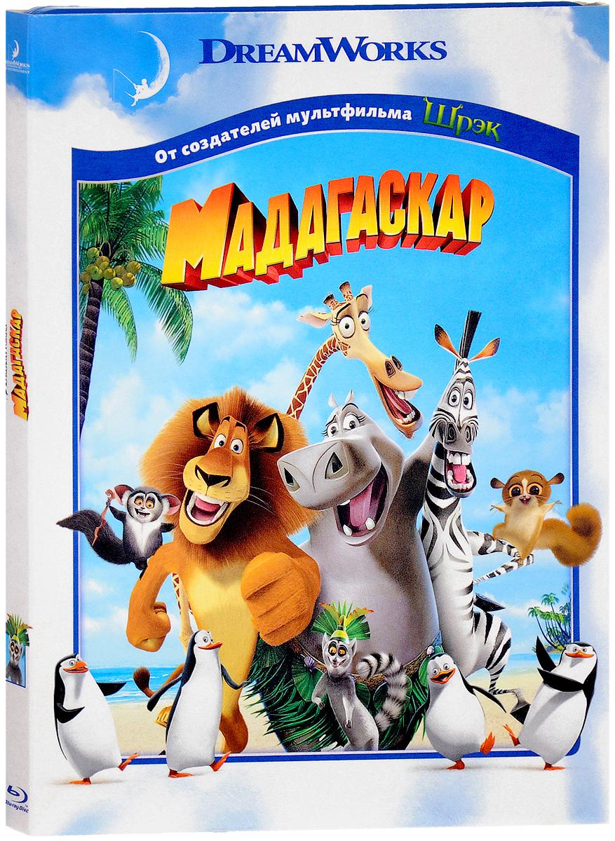 Мадагаскар (Blu-ray) pacific data images pdi dreamworks skg